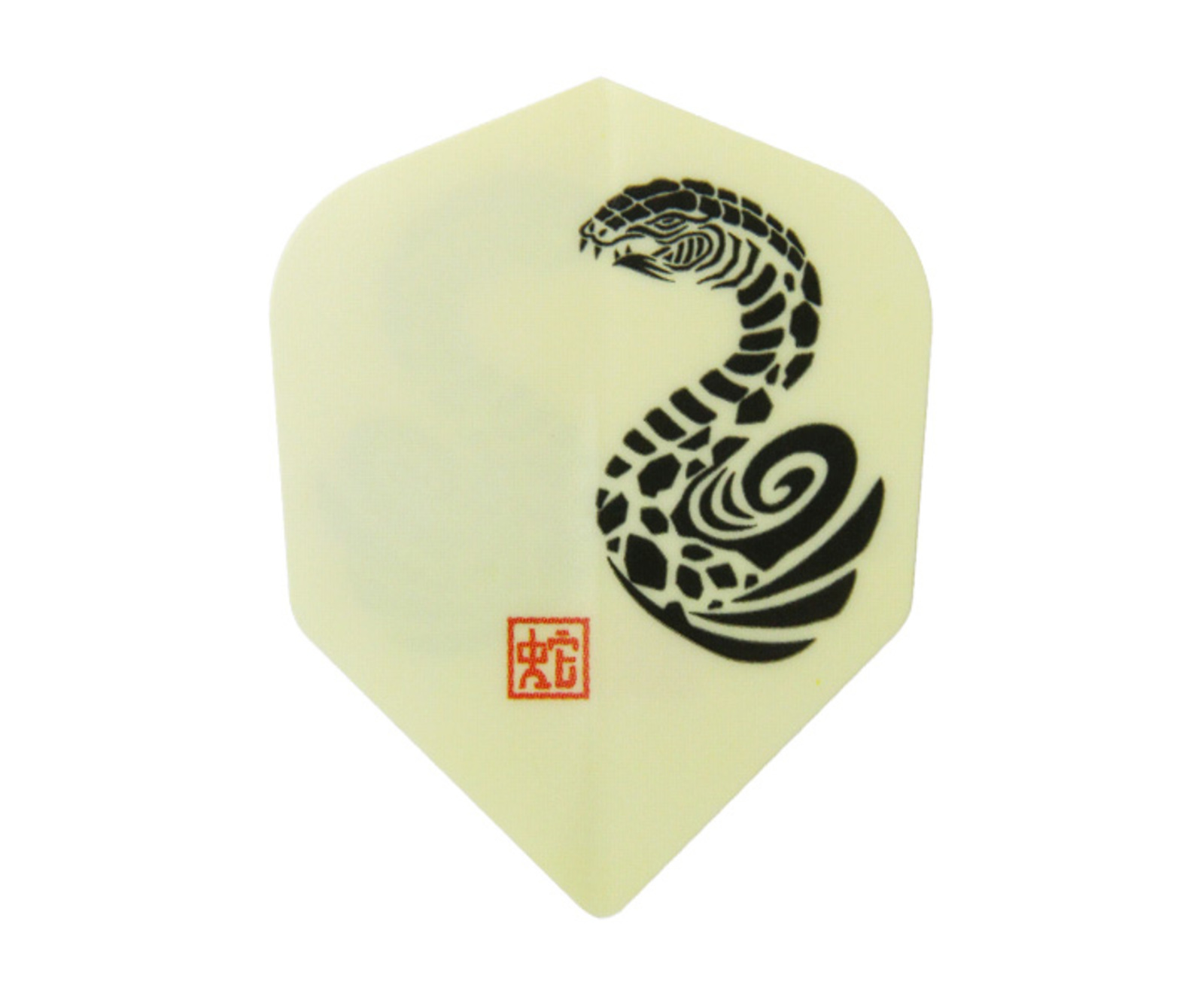 ダーツフライト【エスフォー】蛇
