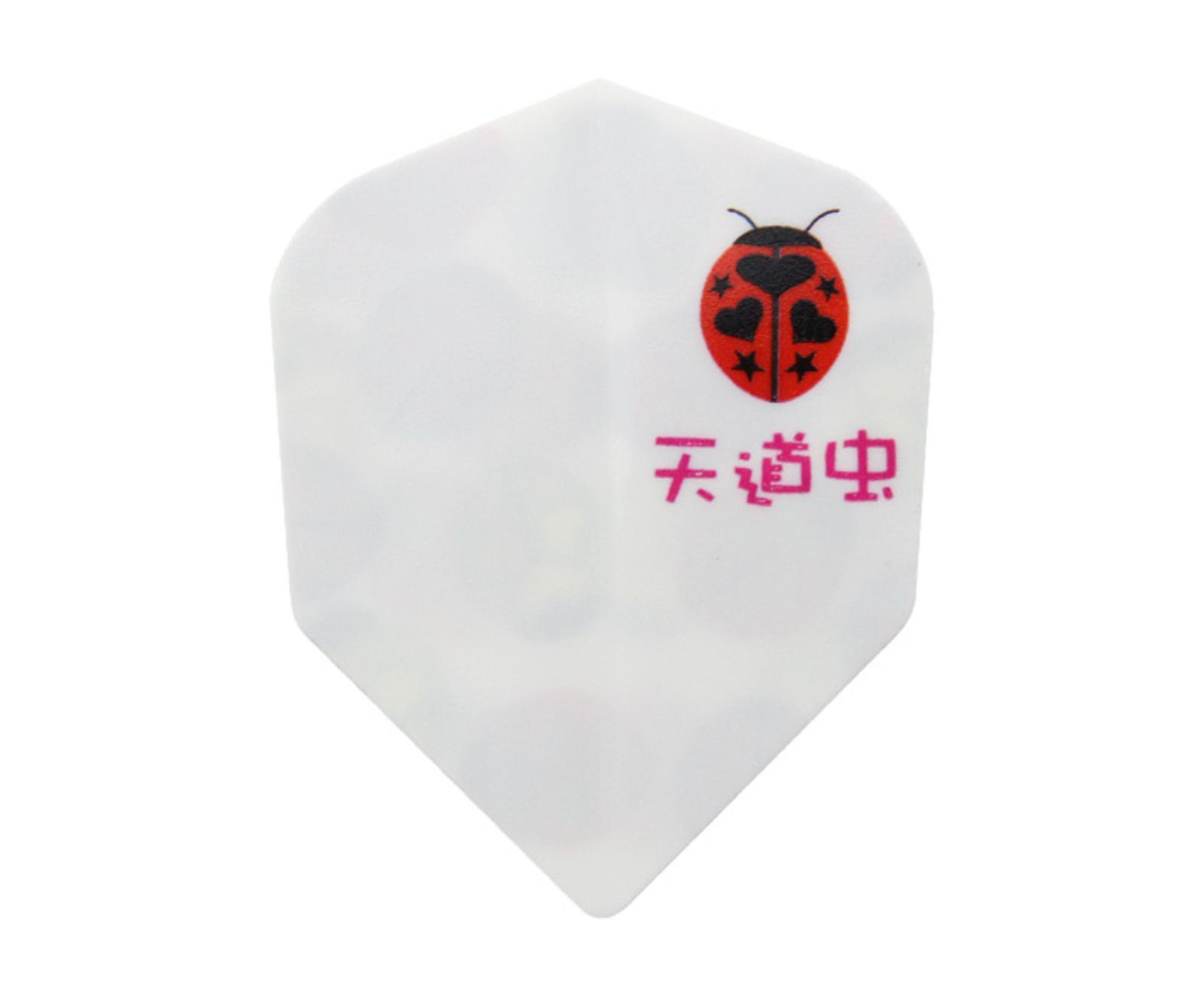 ダーツフライト【エスフォー】天道虫