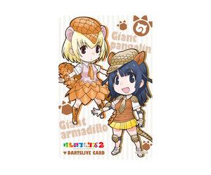 ゲームカード【ダーツライブ】けものフレンズ2 オオセンザンコウ&オオアルマジロ