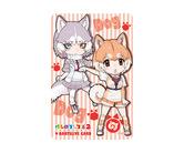 ゲームカード【ダーツライブ】けものフレンズ2 イエイヌ&イエイヌ(雑種)