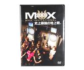 ダーツDVD MAX INVITATIONAL 2009