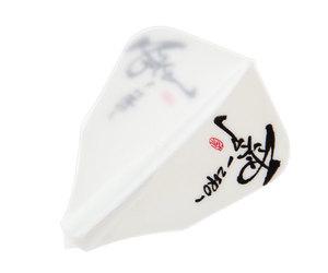ダーツフライト【ジョーカードライバー】零-ZERO- 零ロゴ入り プラクティス FF ホワイト