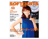 ダーツ本 ソフトダーツバイブル vol.59