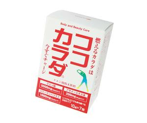ダーツ雑貨【ココカラダ】クエン酸 10g×7包