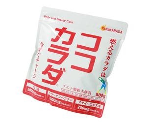 ダーツ雑貨【ココカラダ】クエン酸 500g