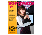 本 ソフトダーツバイブル vol.72