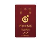ゲームカード【フェニックス】フェニカ 2019_01 PASSPORT