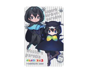ゲームカード【ダーツライブ】けものフレンズ2 カタカケフウチョウ&カンザシフウチョウ