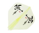 フライト【ジョーカードライバー】零-ZERO- 零ロゴ入り クリア