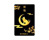 ゲームカード【フェニックス】フェニカ 2019_07 蒔絵 Cat