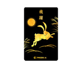 ゲームカード【フェニックス】フェニカ 2019_07 蒔絵 Rabbit