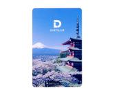 ゲームカード【ダーツライブ】#044 新倉山浅間公園