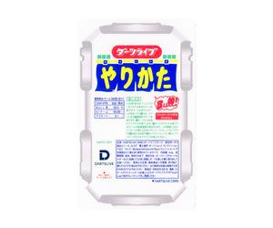 ゲームカード【ダーツライブ】#044 やりかた