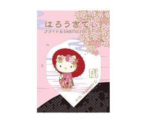 フライト【ダーツライブ】はろーきてぃ(Hello Kitty) フライト&DARTSLIVEテーマ