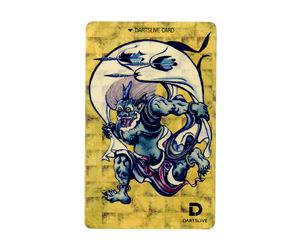 ゲームカード【ダーツライブ】#045 風神