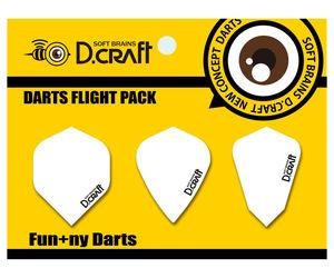 フライト【ディークラフト】DCフライト Bセット ホワイト(STANDARD/KITE/FANTAIL)
