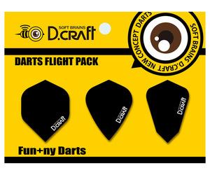フライト【ディークラフト】DCフライト Bセット ブラック(STANDARD/KITE/FANTAIL)