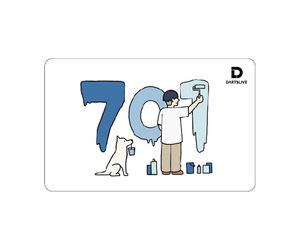 ゲームカード【ダーツライブ】#046 701ペイント