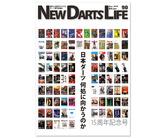 ダーツ本 ニューダーツライフ vol.90