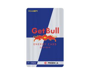 ゲームカード【フェニックス】フェニカ 2019_02 ENERGY DRINK1 BLUE