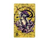 ゲームカード【ダーツライブ】#045 雷神