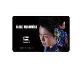 カード【ターゲット】ネクサス アカウント カード 村松治樹
