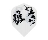 ダーツフライト【エスフォー】Cライン(マス&ドス)
