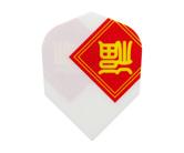 ダーツフライト【エスフォー】Cライン(到福)
