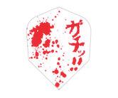 ダーツフライト【エスフォー】Cライン(ガチ)