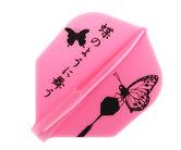 ダーツフライト【エッジスポーツ×エスフォー】マスターフライト 蝶のように舞う