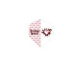 ダーツフライト【プロ】インディーズシリーズ Tribal Heart