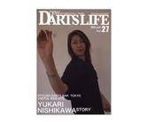 ダーツ本 ニューダーツライフ vol.27